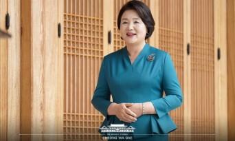 김정숙 여사, 코로나19 속 한국을 알린 코리아넷 명예기자단에게 '감사' 전해