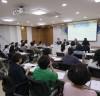 HWPL 원주 종교연합사무실, '종교인 대화의 광장' 열띤 토론