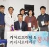 신한대학교 카이로프랙틱학과 · 대한카이로프랙틱협회 봉사활동(제39회 전국장애인체육대회 보치아 종목)
