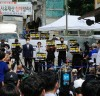 전광훈 목사, 서울시의 고발 및 언론 발표 관련 기자회견