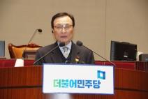 """""""더불어민주당 제199차 최고위원회의"""""""