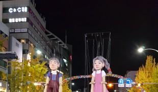 <2018 노원 탈 축제> , 탈 쓰고 바라는대로 꿈꾸는대로!!!