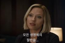 [영화소식] 『어벤져스 : 엔드게임』, 전세계 초 기대작, '어벤져스 4편', 2019년 4월 개봉 확정!