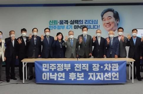 박병석 국회의장, 국군의무사령부·수도병원 방문해 장병들에 위문금 전달