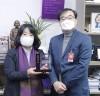 윤미향 의원, 방송 노동자 인권 향상 공로, 한국독립PD협회 감사패 받아