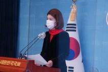 """김예령 대변인, 故 박원순 전 시장 성범죄에 대해 민주당은 공당으로서 진심으로 도리를 다하라"""""""