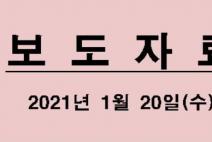 """""""김용판 의원, 벼랑 끝 관광서비스산업 등 전력비용 부담 낮춘다"""""""