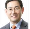 """""""주호영 미래통합당 의원, 원내대표 출마선언 강한야당을 만들겠다"""